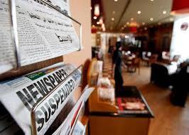 Bahrain Al Wasat Newspaper Resumes Publishing After Brief Suspension