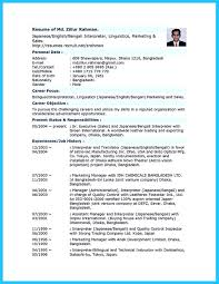 How To Write Skills In Resume Making a bilingual resume is not easy But we have some ideas to 55