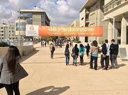 אלפי סטודנטים כבר הגיעו ליום הפתוח... - אוניברסיטת בן-גוריון בנגב