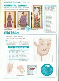 Sue Page Cross Stitch Designer Chinese Lady Cross Stitch Books Cross Stitching Cross