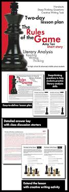 rules of the game two day plan amy tan s short story from joy use the short story the rules of the game a short piece from amy tan s novel the joy luck club to teach your students the elements of literary