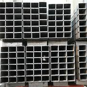 Square Tube Weight Chart China Rhs Shs Square Hollow Section Square Tube Ms Square