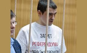 Обращение в защиту журналиста Александра Соколова philologist Дмитрий Коротаев Коммерсантъ