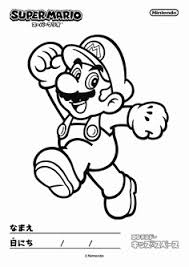 Mario Kleurplaat Beste Van Pin By Lmi Kids On Super Mario Bros