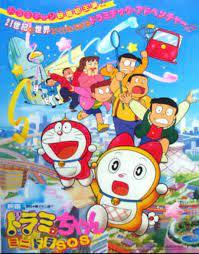Phim Dorami: Dora Nhí Tinh Nghịch   Doraemon, Phim hoạt hình, Anime
