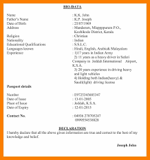 marriage biodata in english bio data for marriage how to make a biodata make biodata for