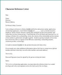 Personal Character Letter Samples Letter Of Good Moral Character For Immigration Letters