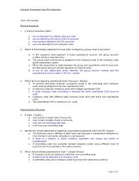 Accounting Interview Questions New Fico Interview Questions Set 48