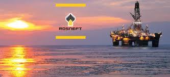 תוצאת תמונה עבור rosneft oil refinery