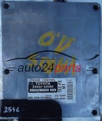 ECU ENGINE CONTROLLER TOYOTA YARIS 1.0 1SZ-FE FUJITSU 211000-7210 ...