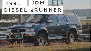1991 Toyota Hilux Surf SSR-X 5 Speed Turbo Diesel JDM Import - YouTube