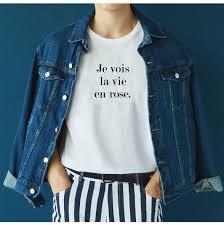 La Vie En Rose Size Chart T Shirt Je Vois La Vie En Rose Men Woman Kids Sizes T