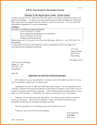 how to write application letter for admission application letter for admission in school