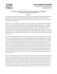 4 Ptcas Personal Statement Tips Samples Image Resume Examples