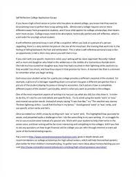 University Application Essay Essay Prompts For College Application