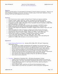 Database Test Engineer Sample Resume College Essay Topic Examples