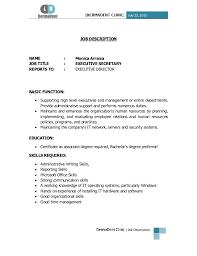 Microsoft Job Description Microsoft Job Description Barca Fontanacountryinn Com