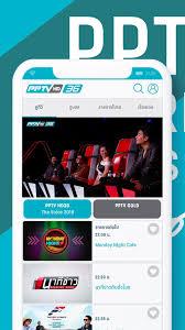 PPTVHD36 für Android - APK herunterladen