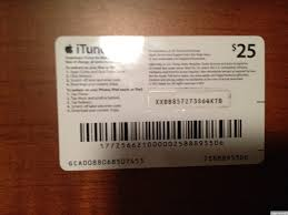 free itunes gift card codes list photo 1