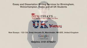 dissertations writing co uk dissertation juridique sujet if i had a million dollars essay
