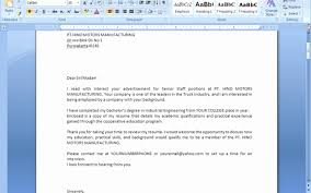 How To Send Resume In Email Resume Sending Email Sample New How To Send A Resume 100 Email 40