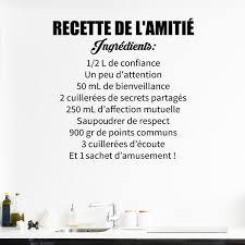 Citation Lamitie