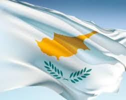 Αποτέλεσμα εικόνας για Αίτηση για Β΄ Κατανομή θέσεων Ελλαδιτών Υποψηφίων στο Πανεπιστήμιο Κύπρου και το Τεχνολογικό Πανεπιστήμιο Κύπρου - Λεπτομέρειες