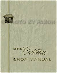 cadillac repair shop manual body manual on cd rom for all 1969 cadillac repair shop manual reprint