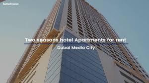 <b>Two Seasons</b> - <b>hotel</b> apartments - YouTube