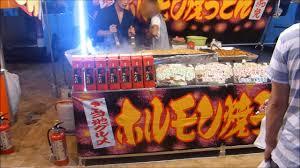 お祭り屋台 ホルモン焼うどん 山東夏祭り2017 Youtube