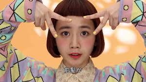 前髪アシメのダサさ ガールズちゃんねる Girls Channel