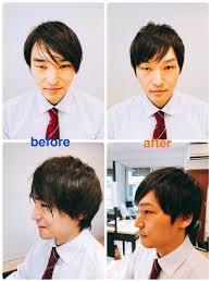 イケメンは髪型で変わる Sunmoonサンムーンヘアケア 千石本駒込