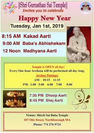 New Year 2019-Special Events
