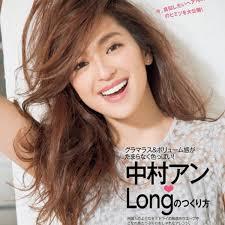 中村アンさんのレイヤーヘアの髪型を真似する方法を解説 Kazuの気