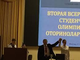 Иркутский государственный медицинский университет 1 Получение командой ИГМУ диплома за лучшие творческие способности