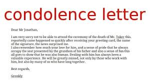 Sample Condolence Letter Of Message For Death Coworker Sympathy ...
