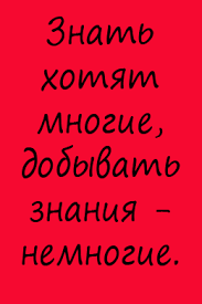 Реферат Челябинск Отчеты по практике Челябинск