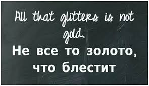 Russian Love Quotes Extraordinary Russian Love Quotes Charming Russian Love Quotes Russian Love Quotes