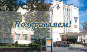 Гродненский государственный университет имени Янки Купалы  Министерством образования и науки Российской Федерации 12 декабря 2016 года подписан приказ о выдаче диплома доктора наук преподавателю Гродненского
