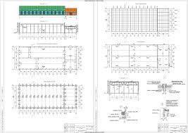 Строительство курсовые работы и дипломные работы Чертежи РУ Курсовой проект Главный корпус базы ПТК г