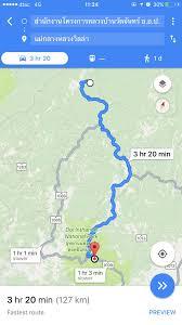 สอบถามเส้นทางจาก อินทนนท์ไปบ้านวัดจันทร์ - Pantip
