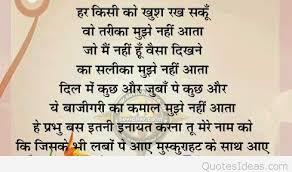 Best lines for life