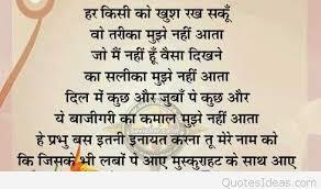 Todays Life Quote