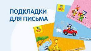 Товары <b>Мульти</b>-<b>Пульти</b> - товары для детского творчества – 780 ...