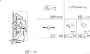 Курсовые и дипломные работы автомобили расчет устройство  Чертежи Фрикционное однодисковое сцепление с перефирийными пружинами