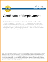 Certificate Of Employment Sample Draft Copy Sample Format Request