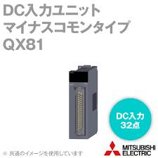 angel ham shop japan rakuten global market dc input unit mitsubishi qx81 wiring diagram at Qx81 Wiring Diagram