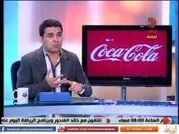 لقاء الداعية محمد وسام الدين مع الكابتن خالد الغندور في برنامج الرياضة اليوم  - الجزء الثاني - video Dailymotion