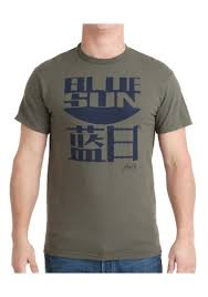 To Make Shirts Firefly Blue Sun T Shirt