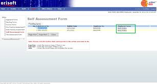 self 1 jpg you will be directed to self assessment reviewer form screen after clicking on the employee hyperlink mentioned above to continue on assessment form
